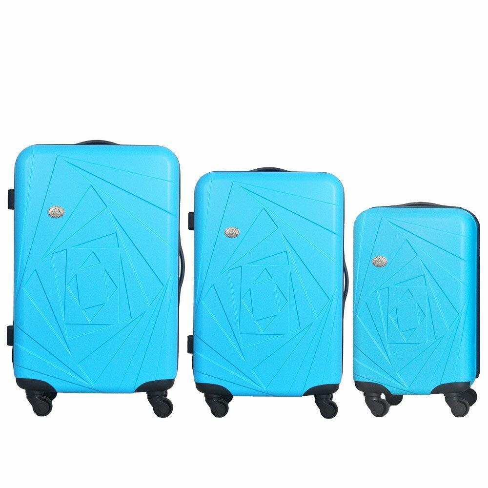 Mon Bagage 巴黎風情系列ABS輕硬殼 28寸 24寸 20寸 三件組 旅行箱 行李箱 0