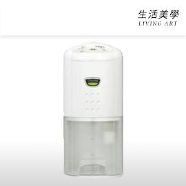 嘉頓國際 製 CORONA~CD~P6317~除濕機 7坪 水箱3.5L 清淨 除臭 乾燥