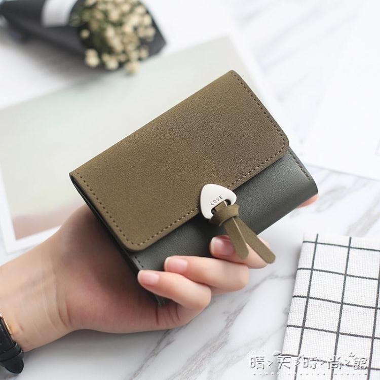 小錢包女短款 多功能薄學生韓版折疊小清新  錢包女新款