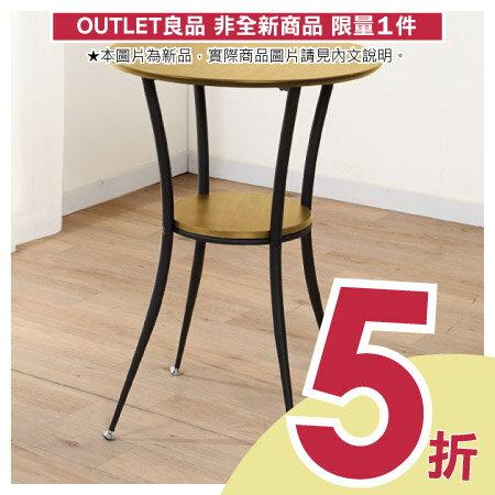 ◎(OUTLET)吧台桌 NEW BELLA ROUND LBR 福利品 NITORI宜得利家居 0