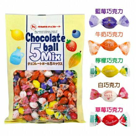 【高岡】5種類巧克力 155g 藍莓 / 牛奶 / 草莓 / 檸檬 / 白巧克力 日本進口零食 3.18-4 / 7店休 暫停出貨 1