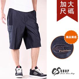 【CS衣舖 】加大尺碼 專櫃精品 高質感 大口袋 休閒短褲 工作褲 2731
