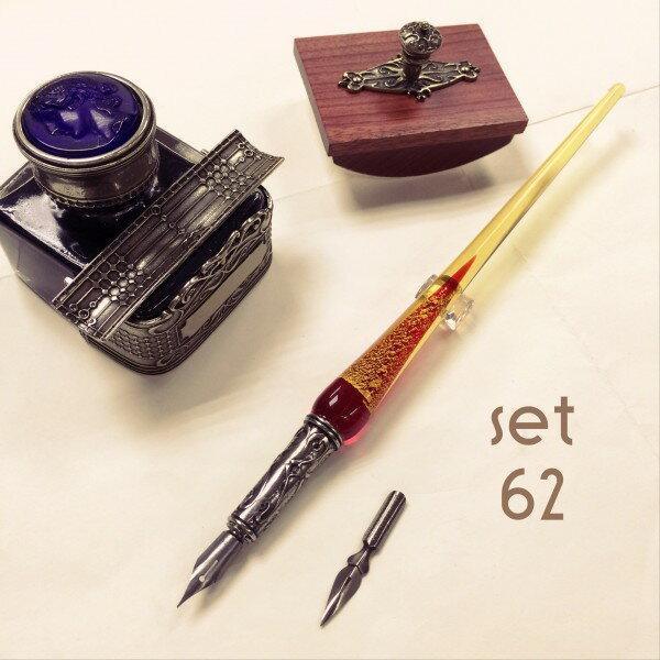 義大利 Bortoletti set62 沾水筆+黑色墨水+壓墨器 組合 21501168457943 / 組