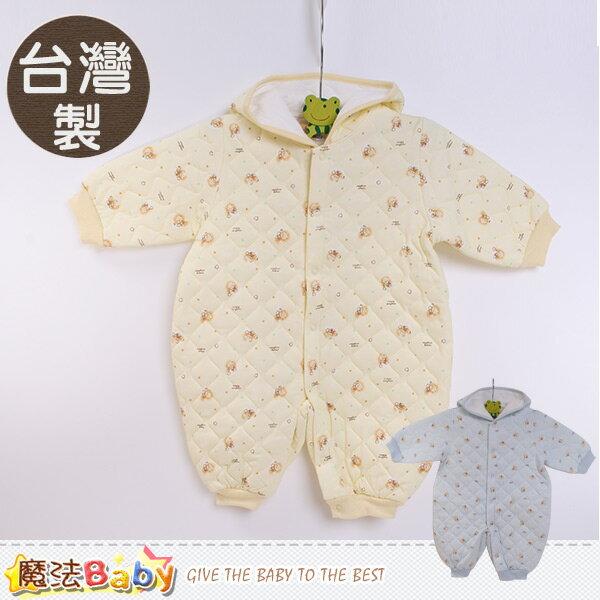 嬰兒服 台灣製鋪棉厚款初生兩用兔裝 魔法Baby~h9030