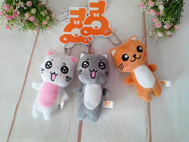 ~*My 71*~   絨毛娃娃 4吋 立姿貓 高 10cm 玩偶 吊飾 療育系 貓咪 動物 系列 兒童 玩具 情人 禮物