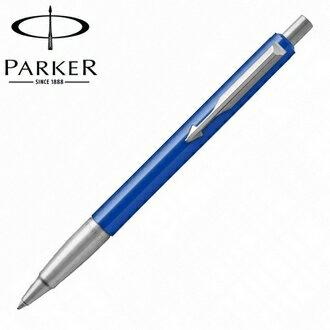 【派克 PARKER】威雅系列 絲柔藍桿 原子筆 P2027710 /支