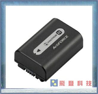 SONY NP-FH50/NPFH50 原廠鋰電池