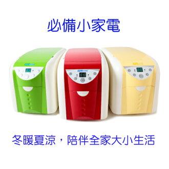 潔適康 冷熱柔巾機 (現做濕紙巾機) - 精緻型.微笑型