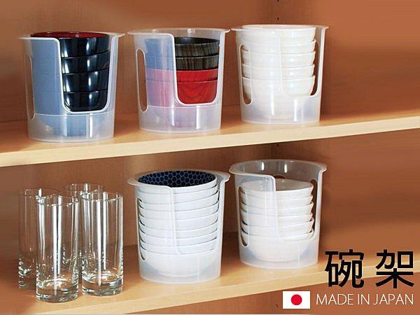 BO雜貨【SV3863】碗架 餐具 廚房收納 廚房收納架 多功能收納架 廚房多用架