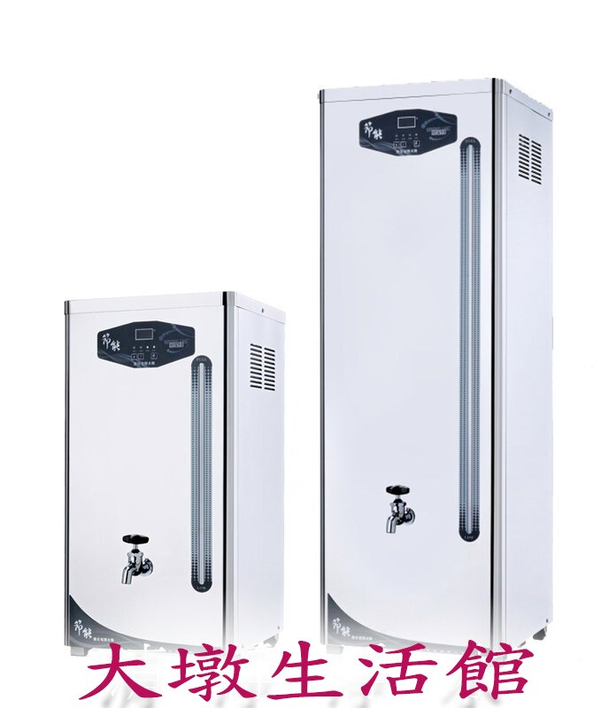 豪星牌 HS-30GB(120公升)/營業用開水機/飲水機只賣24800元
