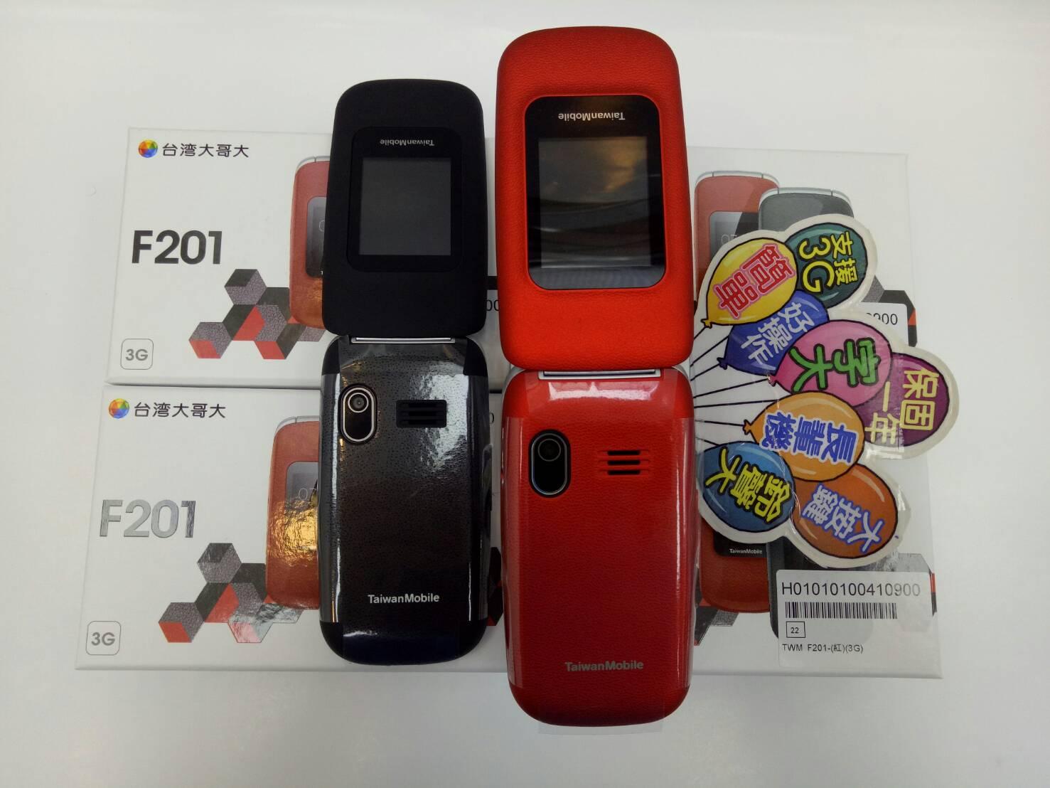 【鐵樂瘋3C 】(展翔)  傳統 按鍵式 3G摺疊 掀蓋 翻蓋 老人機 長輩機 F201 台灣大哥大保固一年