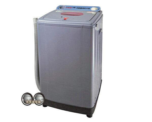 勳風8公斤沖脫雙用脫水機HF-878可注水
