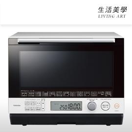 嘉頓國際TOSHIBA【ER-SD100】水波爐30L雙重感應器水蒸微波烤箱
