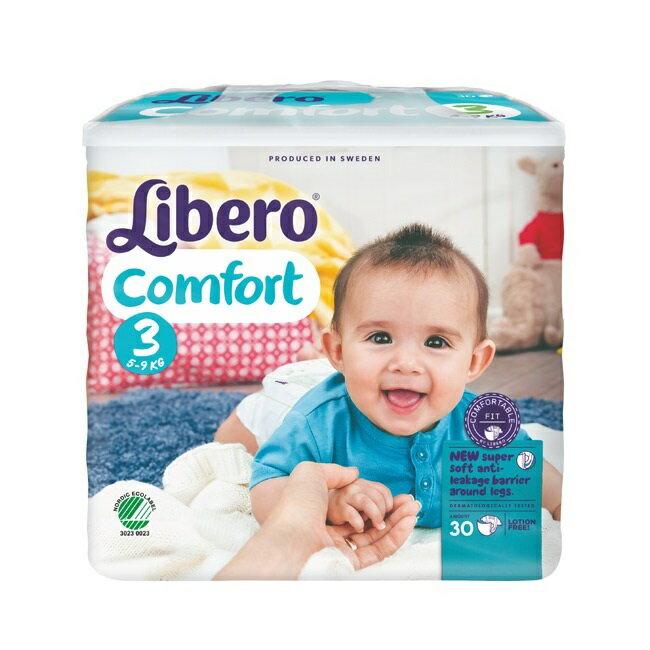 【Libero麗貝樂】黏貼式嬰兒紙尿褲(M/3號)(30P/包)