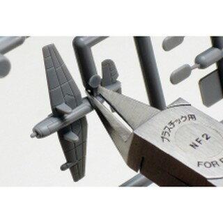 【預購】TAMIYA 田宮 日本製 先細薄刃 模型 斜口剪 #74123【星野日本玩具】