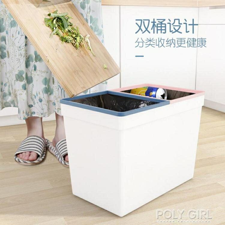 干濕分離特大號垃圾桶簡約家用廚房客廳衛生間臥室無蓋分類垃圾筒ATF