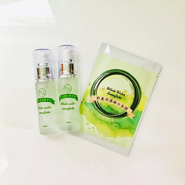 保濕囤貨組-台灣野蓮系列嫩白保濕精華液30ML兩瓶組-加贈保濕面膜1片