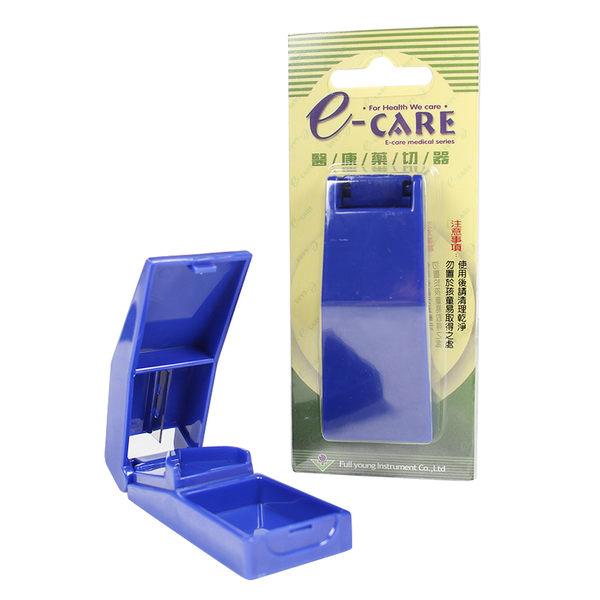 【醫康生活家】E-CARE 醫康切藥器