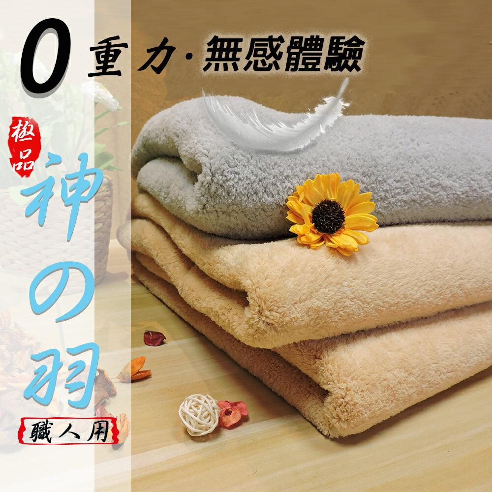 台灣製3M超細纖維珊瑚絨萬用毯(5色可選)雙人毯150×200cm