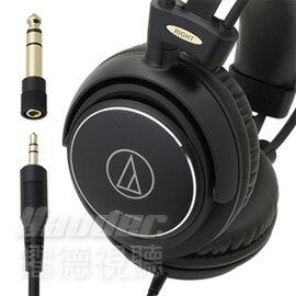 【曜德視聽】鐵三角 ATH-AVC500 密閉式動圈型耳機 躍動感音色 ★免運★送收納袋★