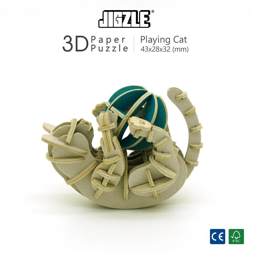 JIGZLE 3D紙拼圖 玩耍的貓 (線團貓咪)  立體拼圖 創意拼圖 療癒 禮物 聖誕節 交換禮物