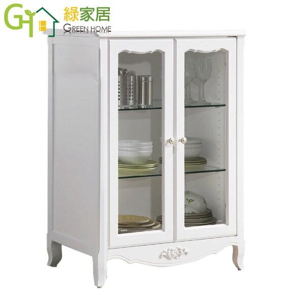 【綠家居】曼圖利歐式白2.7尺典雅展示櫃收納櫃