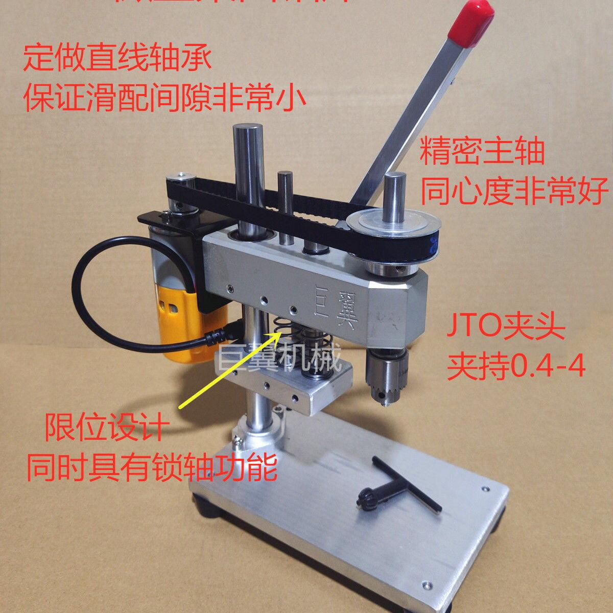 巨翼機械微型鉆銑一體機家用迷你鉆床桌面臺鉆銑方孔手工DIY修表