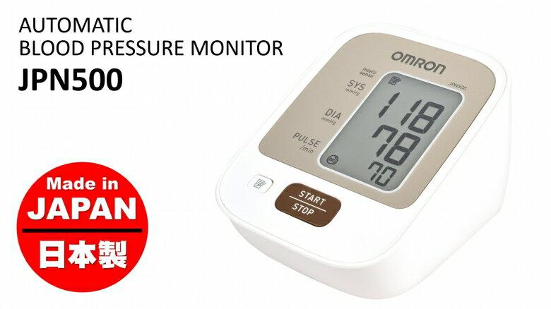 (內有驚爆優惠) 專品藥局 歐姆龍 omron 手臂式血壓計血壓機JPN500【2008277】