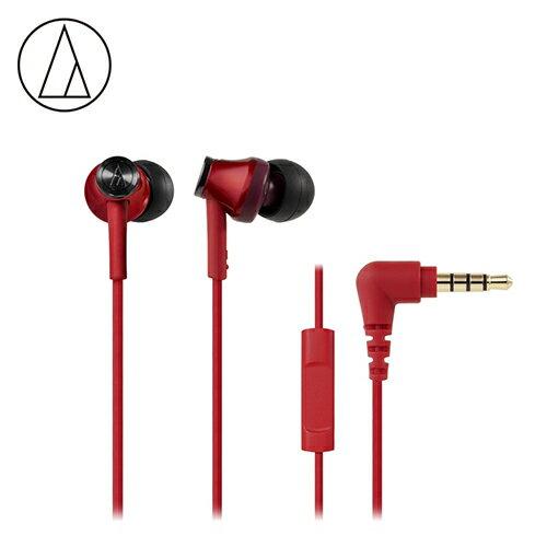 鐵三角ATH-CK350iS智慧型手機用耳塞式耳機紅色【三井3C】