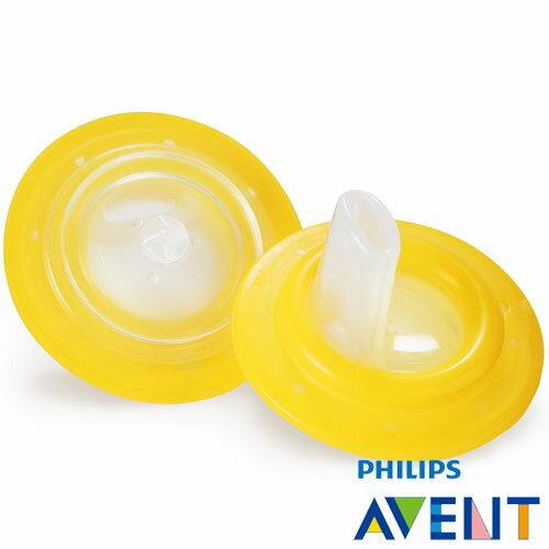 『121婦嬰用品館』AVENT 魔術防漏杯軟嘴配件(黃)18m+ - 限時優惠好康折扣