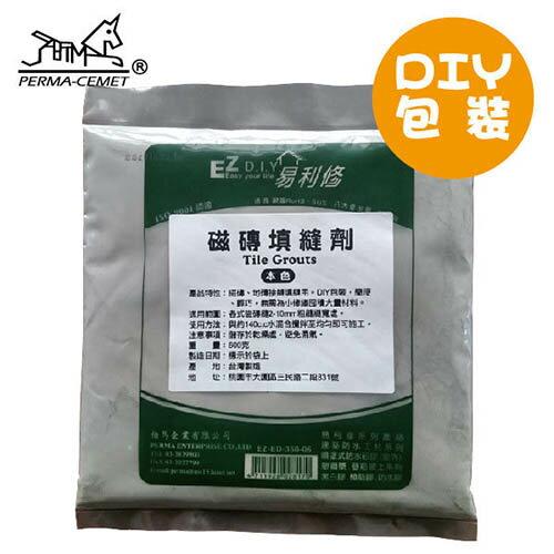愛家捷 易利修 磁磚填縫劑 台灣製 600g (1入) 黏著劑 地磚接縫修補填補 - 限時優惠好康折扣