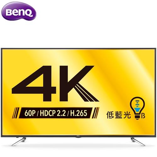 【好禮二選一】BENQ 50IZ7500 50吋 護眼4K大型液晶電視+視訊盒DT-145T 低藍光