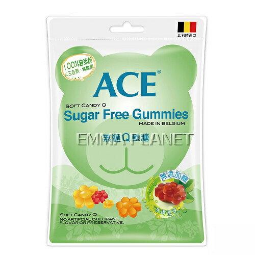 ACE 天然軟糖系列-無糖Q軟糖(240g)