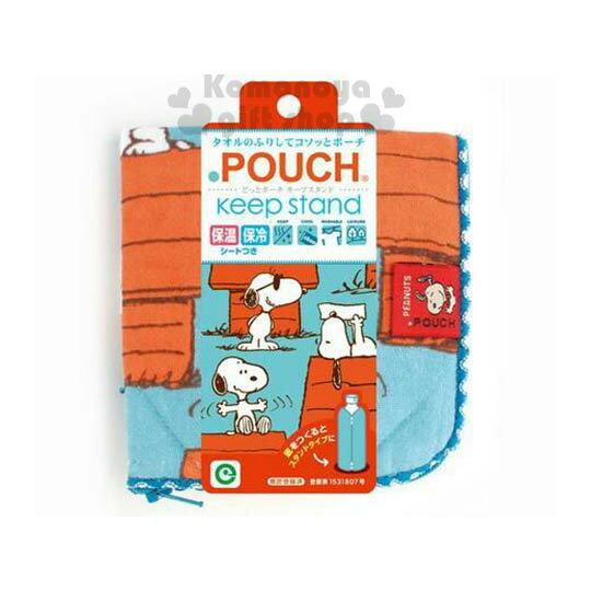 〔小禮堂〕Snoopy 史努比 多功能紗布水壺袋《藍.紅屋頂》可裝500ml水瓶
