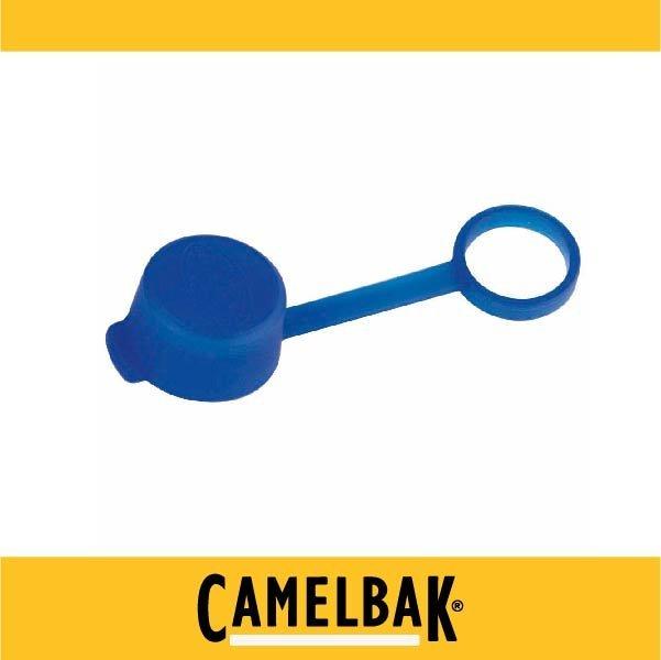 ├登山樂┤美國 Camelbak 新噴射水瓶防塵蓋 # CB91116