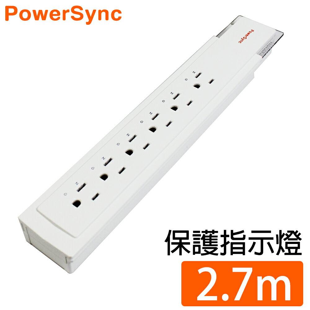 【群加 PowerSync】MX3防雷擊突波3插6座電源延長線 / 2.7M (PWS-KLX1627)