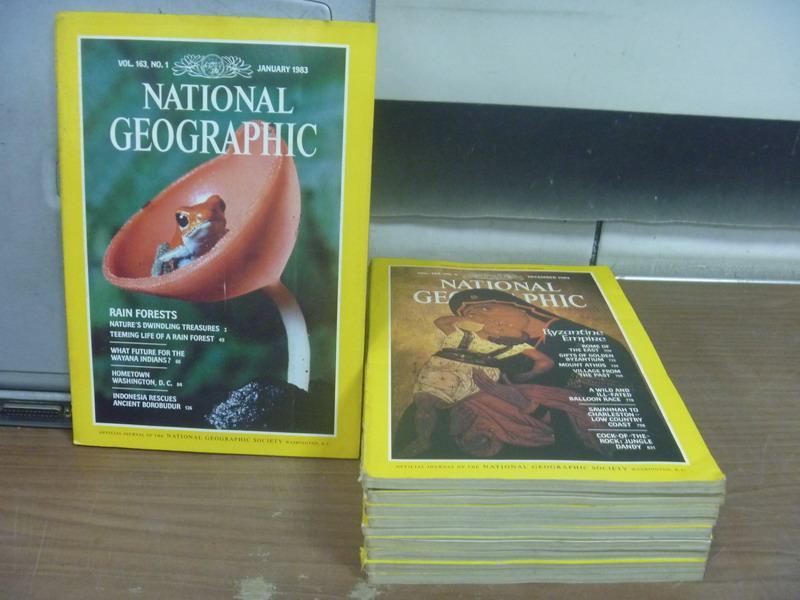 ~書寶 書T3/雜誌期刊_ZGA~國家地理雜誌_1983  1~12月間_10本合售_Ar