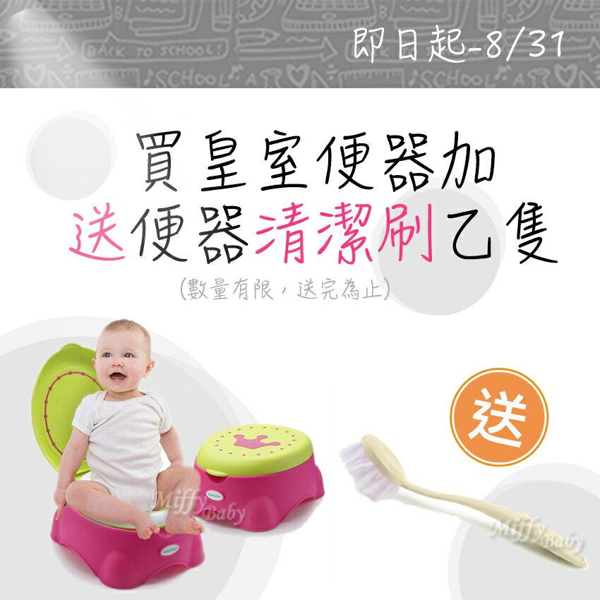 送清潔刷【babyhood】皇室多功能學習便器(附便圈)便座 便盆 便器-米菲寶貝 1