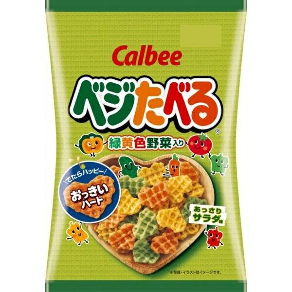 【Calbee卡樂比】黃綠色野菜脆片-清爽沙拉口味 心型薄脆餅乾 55g 3.18-4 / 7店休 暫停出貨 2