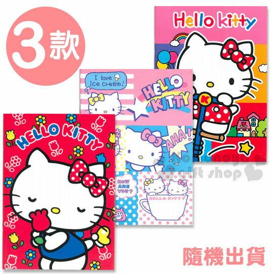 〔小禮堂〕Hello Kitty 塑膠皮筆記本《3款.隨機出貨.點點/鬱金香/跳跳桿》橫條紋內頁