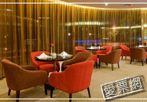 【愛票網】高雄蓮潭國際會館荷漾西餐廳平假日下午茶餐券