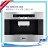 HS-600/HS-460櫥櫃型崁入式冰冷熱三溫飲水機(陶瓷鋁合金加熱)(免費到府安裝) - 限時優惠好康折扣
