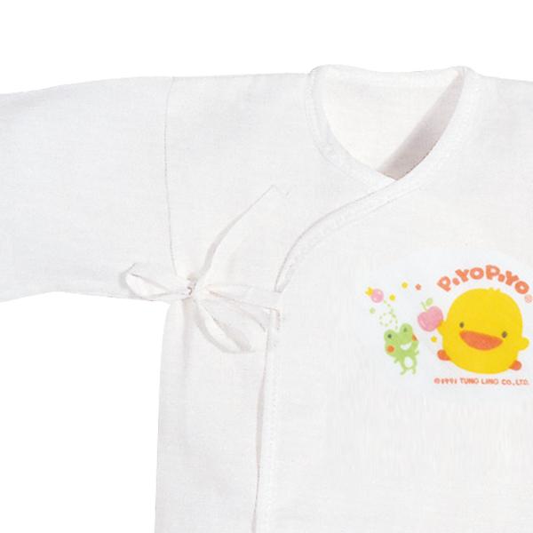 黃色小鴨 紗布肚衣『121婦嬰用品館』 1