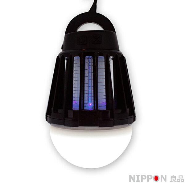 NIPPON良品充電式防水行動LED照明捕蚊燈ESN-283