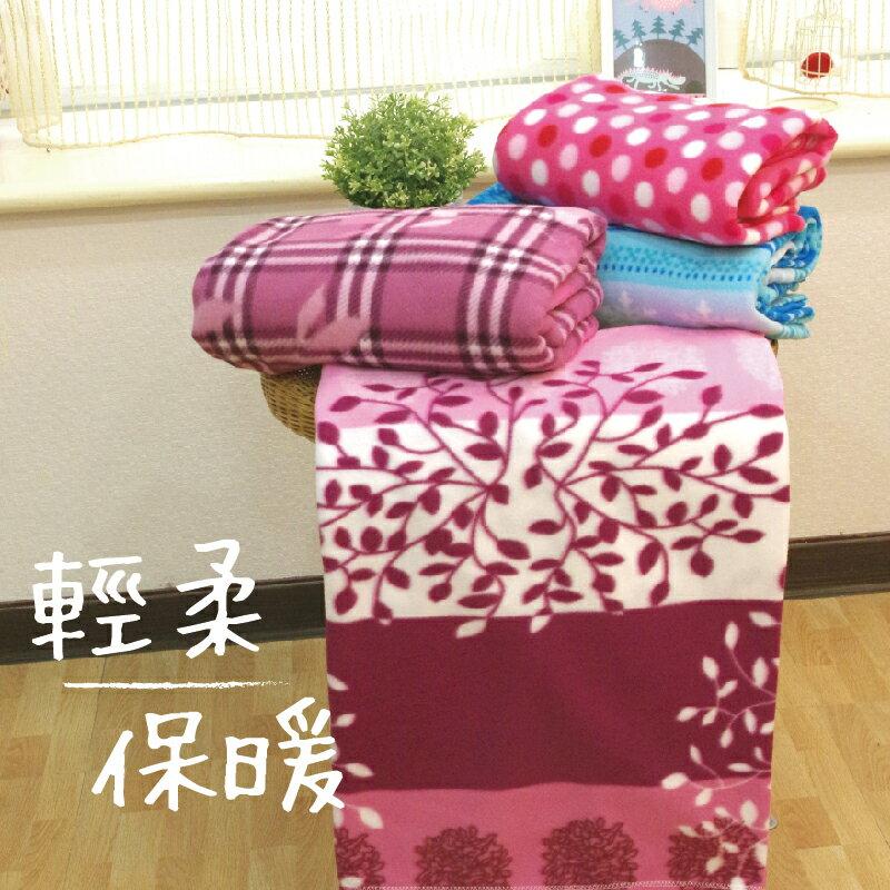刷毛毯 5x6尺 多款花色【MIT台灣製、極細精緻、超柔保暖】 #寢國寢城 0