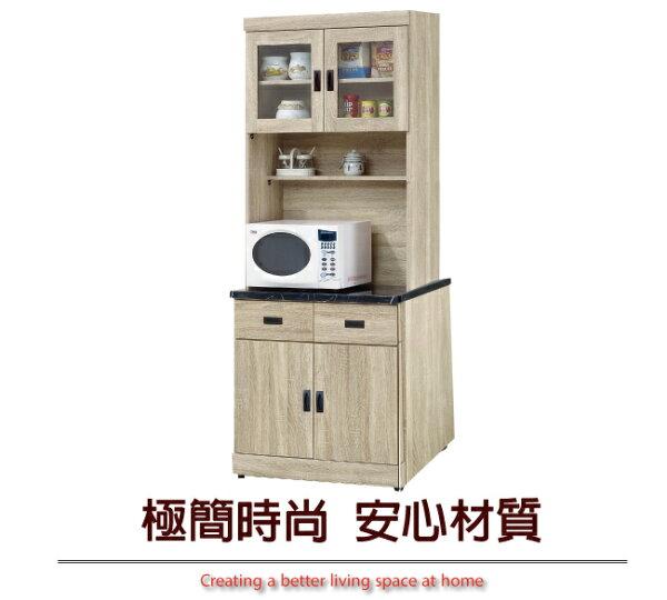 【綠家居】比亞特時尚2.7尺黑雲紋石面餐櫃收納櫃組合(上+下座)