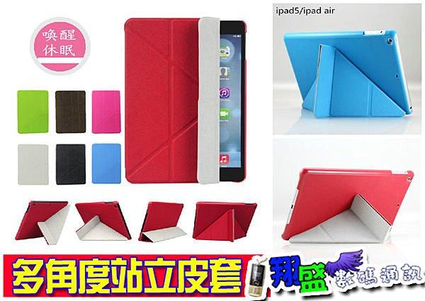 輕薄變形金剛 馬卡龍 Apple平板 ipad 2 3 4 mini 2 3 air 1 2 一代 二代 三代 喚醒休眠 支架站立式皮套 保護套保護殼【翔盛】