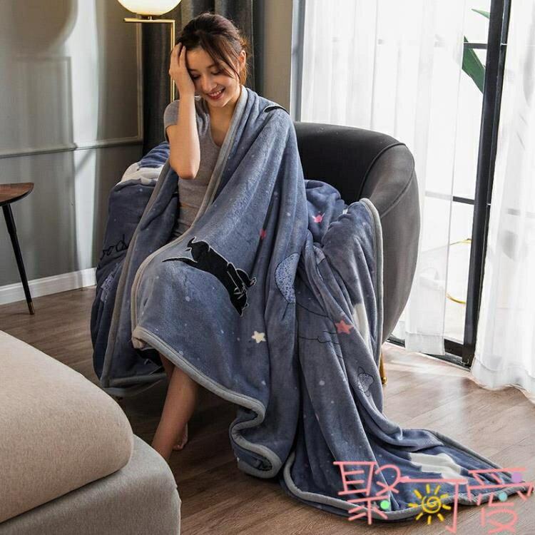 毛毯被子法蘭絨單人學生宿舍加厚保暖單件冬季毯子