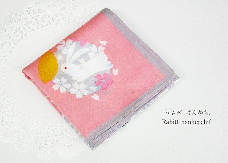 日本集采苑 - Rabbit 兔子手帕/方巾/頭巾(粉)《日本設計製造》《全館免運費》,親自手作專業的手染技法與縫紉
