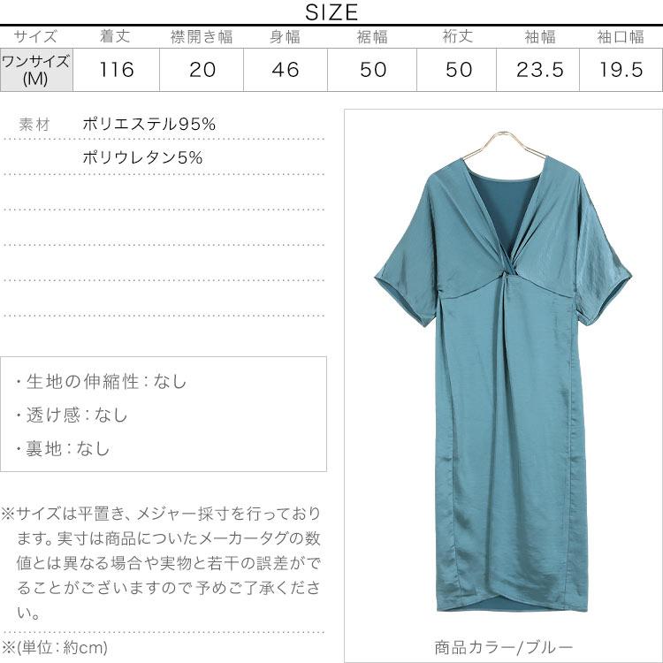 日本Kobe lettuce  /  秋冬輕熟絲光連身裙  /  e2545  / 日本必買 日本樂天直送  /  件件含運 8
